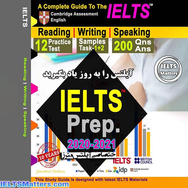 دانلود کتاب IELTS Prep 2020-2021