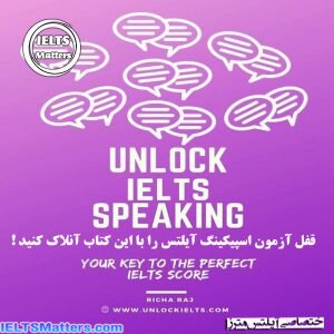 دانلود کتاب Unlock IELTS Speaking
