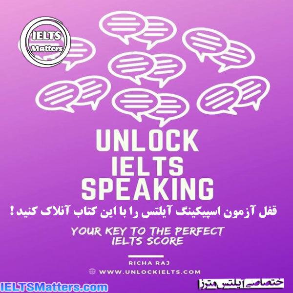 دانلود کتاب Unlock IELTS Speaking