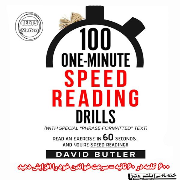 دانلود کتاب 100One-Minute Speed Reading Drills