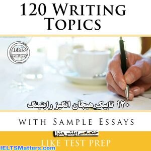 دانلود کتاب 120Writing Topics with Sample Essays