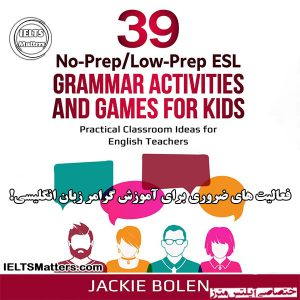 دانلود کتاب 39 No-Prep/Low-Prep ESL Grammar Activities and Games