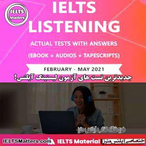 دانلود کتاب IELTS Listening Recent Actual Tests Feb-May 2021