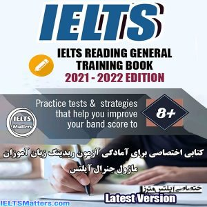 دانلود کتاب IELTS Reading General Training Book 2021 - 2022 EDITION