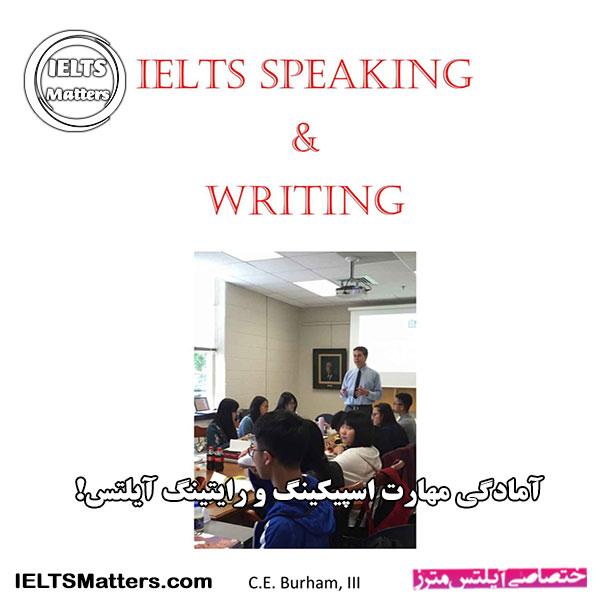 دانلود کتاب IELTS Speaking & Writing