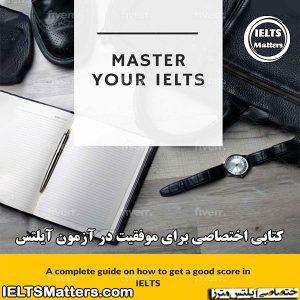 دانلود کتاب Master your IELTS - Get the Perfect Score