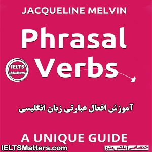دانلود کتاب Phrasal Verbs - A Unique Guide
