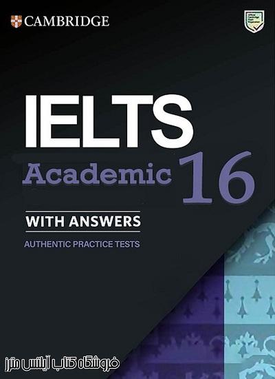 دانلود رایگان کتاب کمبریج آیلتس ۱6- Cambridge IELTS Academic