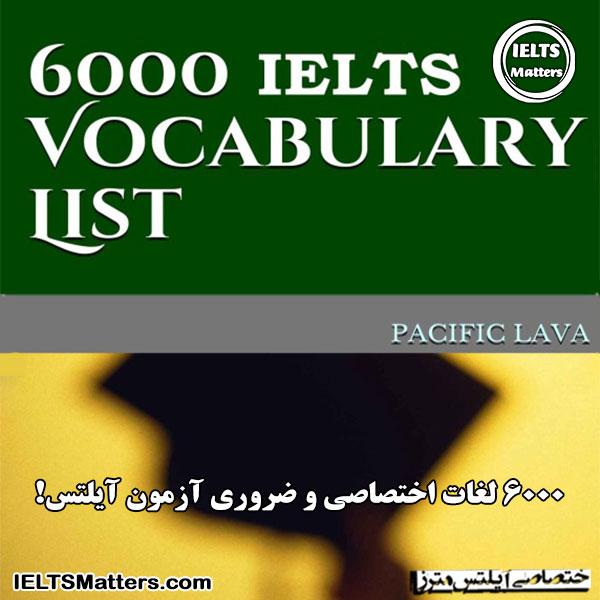 دانلود کتاب 6000 IELTS Vocabulary List