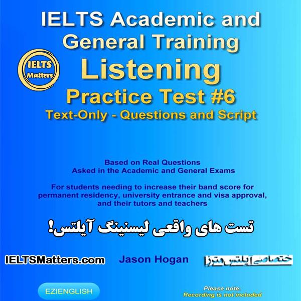 دانلود کتاب IELTS Academic and General Training Listening Practice Test #6
