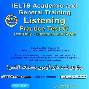 دانلود کتاب IELTS Academic and General Training Listening Practice Test #7