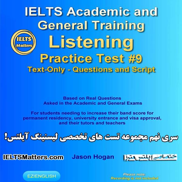 دانلود کتاب IELTS Academic and General Training Listening Practice Test #9