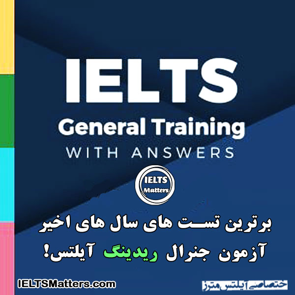 دانلود کتاب IELTS General Training Reading Tests With Answers