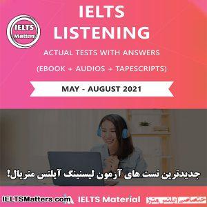 دانلود کتاب IELTS Listening Recent Actual Tests May-August 2021