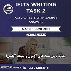 دانلود کتاب IELTS Actual Writing Task 2 (Academic) March - June 2021