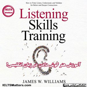 دانلود کتاب Listening Skills Training How to Truly Listen, Understand