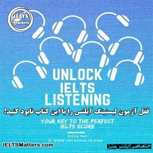 دانلود کتاب Unlock IELTS Listening