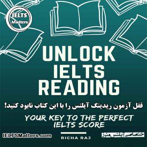 دانلود کتاب Unlock IELTS Reading