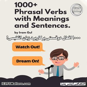 دانلود کتاب 1000Phrasal Verbs with Meanings and Sentences