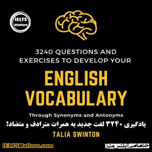 دانلود کتاب 3240Questions and Exercises to Develop your English Vocabulary