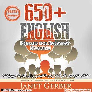 دانلود کتاب 650+ English Phrases for Everyday Speaking