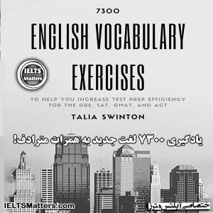 دانلود کتاب 7300English Vocabulary Exercises