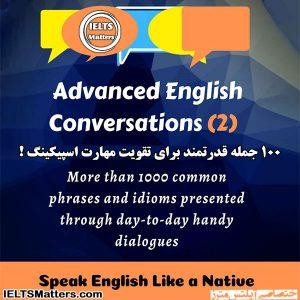 دانلود کتاب Advanced English Conversations-Book 2