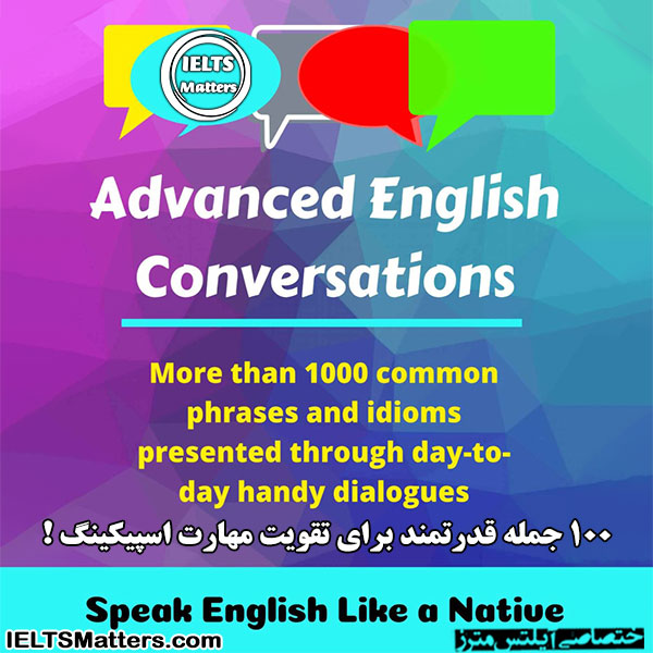 دانلود کتاب Advanced English Conversations
