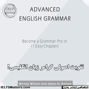دانلود کتاب Advanced English Grammar