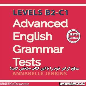 دانلود کتاب Advanced English Grammar Tests Levels B2-C1