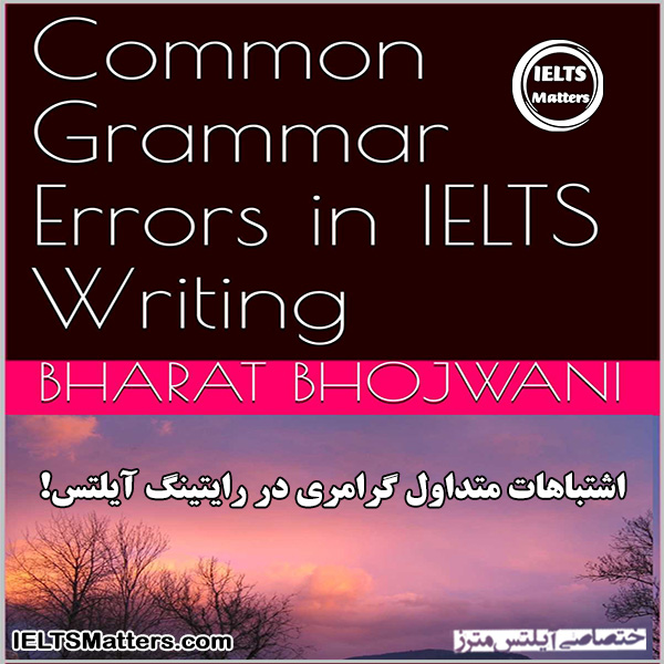 دانلود کتاب Common Grammar Errors in IELTS Writing