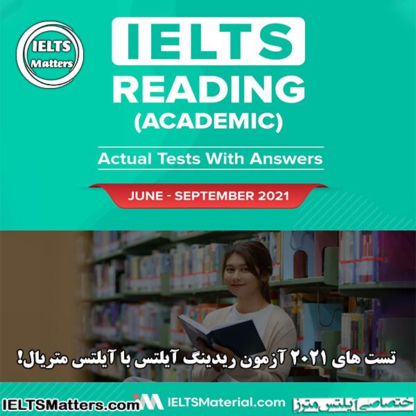 دانلود کتاب IELTS Reading Actual Tests With Answers (JUNE-SEPTEMBER 2021)