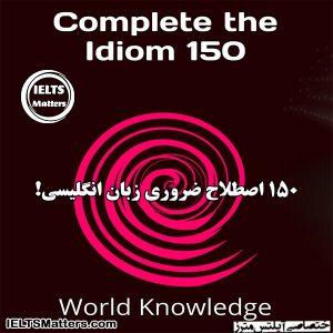 دانلود کتاب Complete the Idiom 150