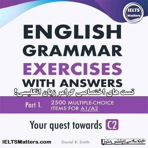 دانلود کتاب English Grammar Exercises with answers Part 1