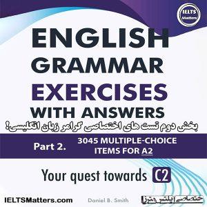 دانلود کتاب English Grammar Exercises with answers Part 2