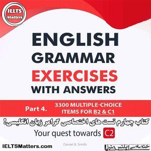 دانلود کتاب English Grammar Exercises with Answers Part 4