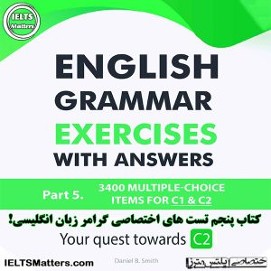 دانلود کتاب English Grammar Exercises with answers Part 5