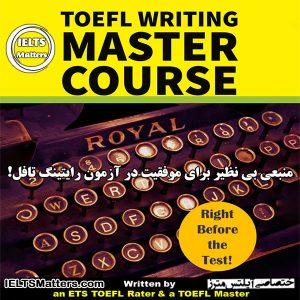 دانلود کتاب TOEFL Writing Master Course