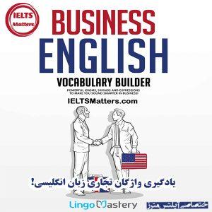 دانلود کتاب Business English Vocabulary Builder