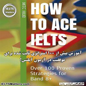 دانلود کتاب HOW TO ACE IELTS