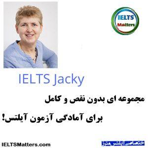دانلود مجموعه ویدیویی IELTS Jacky