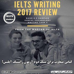 دانلود کتاب IELTS Writing 2017 Review