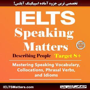 دانلود جزوه اسپیکینگ مترز Speaking Matters-Describing People