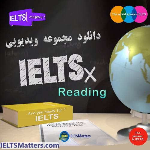 دانلود مجموعه ویدیویی IELTS X-Reading