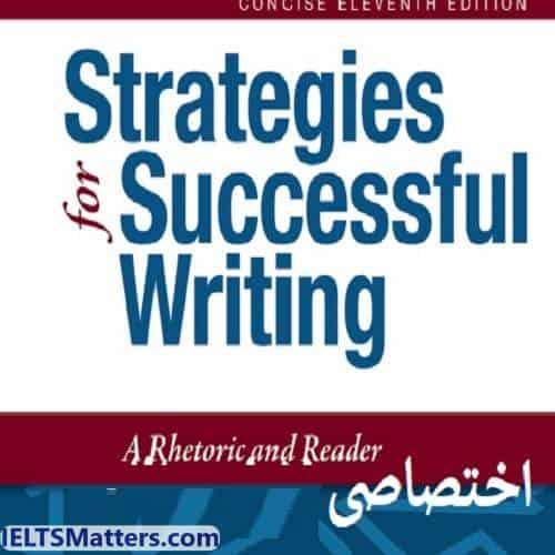 دانلود کتاب مجموعه Strategies for successful writing